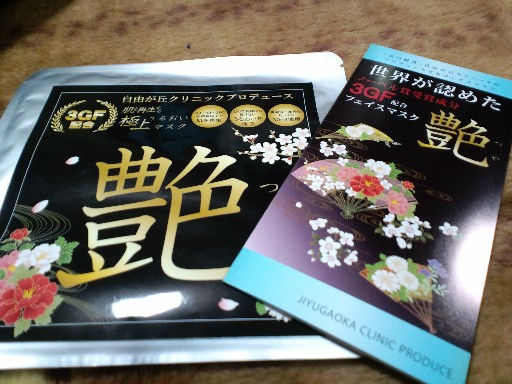 KIREI_CA3C4824.JPG