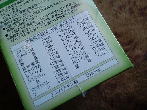 CA3C5232_KIREI.JPG