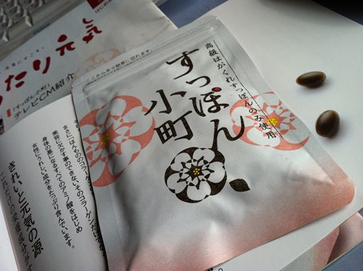 IMG_0931_KIREI.jpg