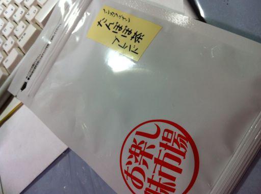 IMG_7536_KIREI.jpg