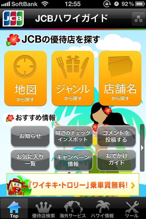 image_KIREI.jpg