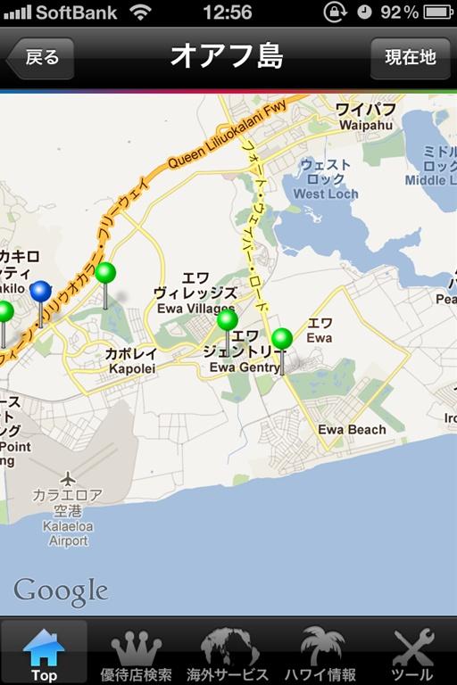 http://file.cosme100.blog.shinobi.jp/image.png_02_KIREI.jpg
