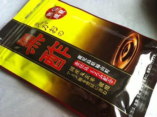 IMG_5569_KIREI.jpg