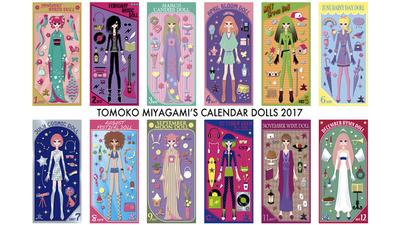 Tomoko Miyagami's Calendar Dolls 2017