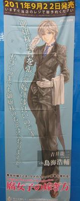 http://blog-imgs-43-origin.fc2.com/m/o/t/mottostaff/fujoshi_fujisawa0822.jpg