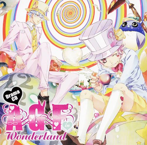 http://file.kswgric.animegoe.com/coveruuye.jpg