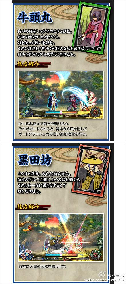 http://blog.cnobi.jp/v1/blog/user/3a8d1f22eb9ec9ef9ed3d2f8920d0c69/1321586269