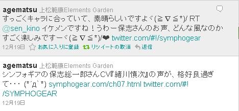 http://blog.cnobi.jp/v1/blog/user/3a8d1f22eb9ec9ef9ed3d2f8920d0c69/1324409172