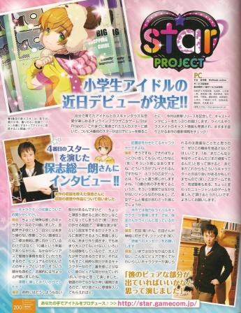 http://blog.cnobi.jp/v1/blog/user/3a8d1f22eb9ec9ef9ed3d2f8920d0c69/1326527321