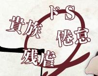 http://blog.cnobi.jp/v1/blog/user/3a8d1f22eb9ec9ef9ed3d2f8920d0c69/1327557975