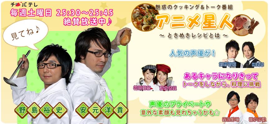 http://blog.cnobi.jp/v1/blog/user/3a8d1f22eb9ec9ef9ed3d2f8920d0c69/1329088800