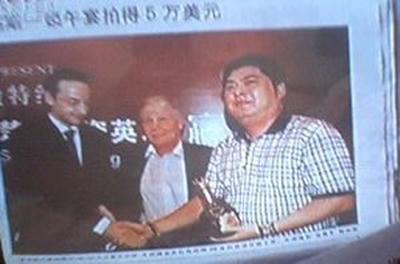 ジム・ロジャーズと中国の株神と呼ばれる簡凡(かんふぁん)
