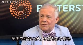 ジム・ロジャーズ流の投資とは、「私がNTT株を買った理由」