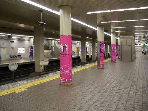 地下鉄 長居
