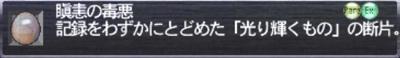 漢字がむずかしいたまご