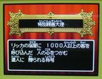 DSC00030.JPG