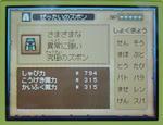 DSC00063.JPG