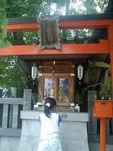 Ryuuououkami03.jpg