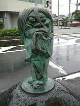 Sunakake-baba.jpg