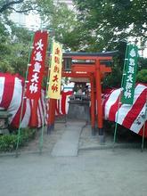 Tanukizaka4.jpg