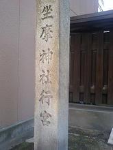 ikasuri-angu2.jpg