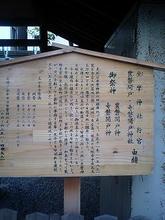 ikasuri-angu4.jpg