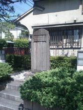 Kijinawate02.jpg
