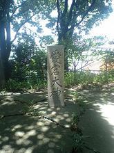 Toranomiya-no-hi08.jpg