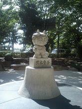 Ibarakidouji03.jpg