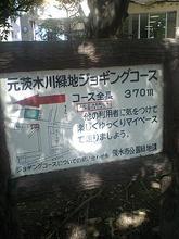 Ibarakidouji04.jpg
