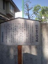 Ibarakidouji07.jpg