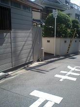 Ibarakidouji09.jpg