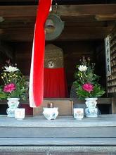 Ibarakidouji10.jpg