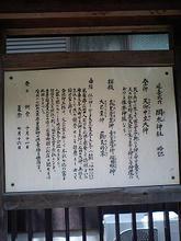 Okata-t01.jpg