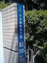 ikasuri3.jpg