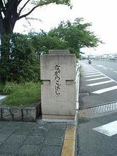 Nagayoshi-b01.jpg