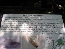 Kishibe-t12.jpg