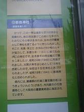 miyakojimayakusyo2.jpg