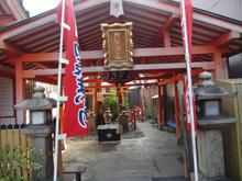 ootoshisya02.jpg