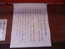 ootoshisya04.jpg