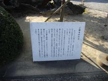 rinnanji4.jpg