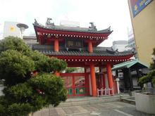 zuiryuji02.jpg