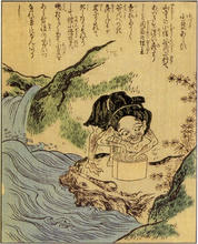ShunsenAzukiarai.jpg
