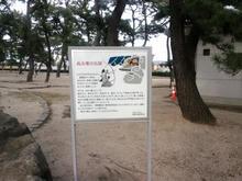asiyanuezuka01.jpg