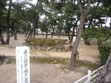 asiyanuezuka07.jpg