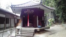 yonakiishi15.jpg