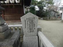 asahijinjya18.jpg