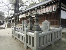 asahijinjya19.jpg