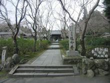 enmeiji01.jpg