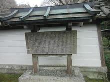 enmeiji02.jpg